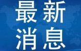 济南泉城广场地下银座购物广场停业2天!
