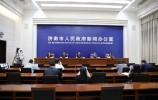 商河县上半年累计签约项目62个,计划总投资238.15亿元