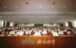 视频 | 2021年市委理论学习中心组专题读书班结业 孙立成孙述涛殷鲁谦雷杰边祥慧出席活动