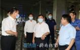 视频 | 济南市委书记孙立成:扎实做好各项准备全力以赴防汛防台风