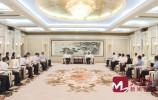 视频 | 孙述涛会见中国光大集团党委委员、副总经理于法昌一行
