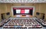 视频 | 市委理论学习中心组集体学习会举行 孙立成会见赵鹏 殷鲁谦出席