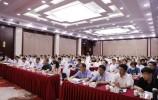 2021年莱芜区委理论学习中心组专题读书班开班