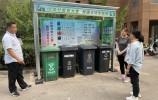 天桥区宝华街街道康成花园社区强化垃圾分类管理维护工作