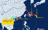 """受""""烟花""""影响,今天起华东地区风雨加强,局地或现特大暴雨"""