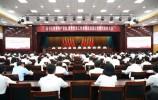 历下区表彰一批优秀共产党员、优秀党务工作者和先进基层党组织