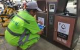 天桥区北坦街道规范果皮箱垃圾分类标识