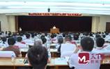 视频 | 市委理论学习中心组第二期专题读书班开班 孙述涛出席
