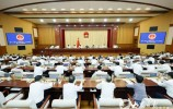 山东省十三届人大常委会第二十九次会议闭会