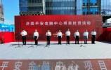 市领导到济南中央商务区调研平安金融中心超高层项目建设情况 孙立成殷鲁谦参加活动