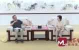 视频 | 雷杰会见中国人民政协理论研究会课题组一行