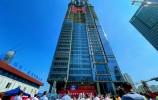 视频 | 市领导到济南中央商务区调研平安金融中心超高层项目建设情况 孙立成殷鲁谦参加活动