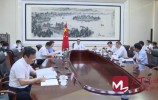 视频 | 孙述涛主持召开市政府常务会议 研究国家城乡融合发展试验区等工作