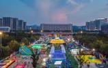 首届泉城国际啤酒节来了!8月6日-22日落地济南奥体中心北广场