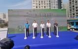 2021年济南市新能源汽车推广活动正式启动