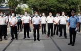 持续打击!济南召开全市电信网络诈骗防范宣传工作推进会