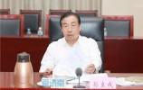 视频 | 济南黄河大道工程(一期)景观方案专题汇报会召开 孙立成主持 边祥慧出席