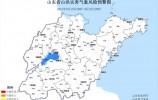 济南、泰安等市局部可能发生山洪灾害