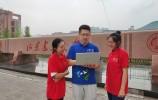 济南联通打造全省首个5G校园专网 速率达1000M以上