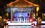2021敬泉盛典暨第九屆濟南國際泉水節啟動儀式隆重舉行