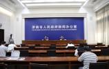 2021济南·日本进口商品博览会于9月8日在济南举办