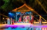 2021敬泉盛典隆重舉行 第九屆濟南國際泉水節絢爛啟幕