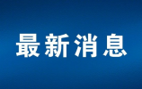 丰收的田野是最美的画卷——写在第四个中国农民丰收节即将到来之际