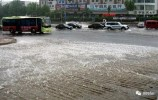 济南市发布暴雨蓝色预警信号
