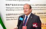 哥斯達黎加駐華大使:《國際糧食減損大會濟南倡議》對未來發展提供了很好的參考價值