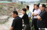 钢城区委书记郅颂调研大汶河水环境综合治理