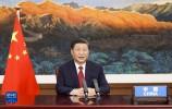 习近平在第七十六届联合国大会一般性辩论上的讲话(全文)