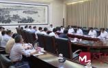 視頻 | 孫述濤主持召開市軌道交通建設指揮部第一次會議