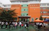 你好!一年级——济南外国语学校开元国际分校2021级新生报到体验活动