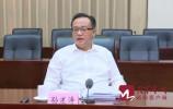 视频 | 研究济南章锦综合保税区规划工作专题会召开 孙述涛主持并讲话