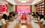 优化家校合作模式,构建和谐成长空间——济南外国语学校开元国际分校召开2021—2022学年度第一学期校级家委会会议