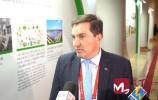 烏拉圭駐華大使:希望國際糧食減損大會增加舉辦頻率,期待與濟南更多合作