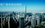 视频 | 这里是天下泉城!