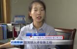 240万各类人才在泉城热土追梦圆梦 | 在习近平新时代中国特色社会主义思想指引下