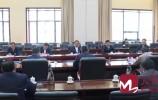 视频 | 全市冬季供暖供气保障工作专题汇报会议召开 孙述涛主持并讲话