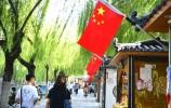 """【中国红·齐鲁行】喜迎国庆节,最美""""中国红"""""""