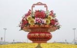 祝福祖国母亲!来看天安门长安街花坛美景