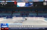 巴赫接受总台专访:对北京冬奥会成功举办充满信心