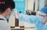 国内多地疫情重现 济南市疾控中心发布近期入济返济提示