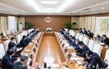 省人大常委会党组召开扩大会议 认真学习中央人大工作会议精神