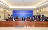 市政府与北京理工签署共同推进社会治理与智慧社会建设协议