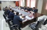钢城区专题部署地方政府专项债券工作