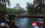 央视《新闻联播》 | 济南:改善水生态环境 打造魅力泉城