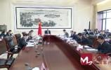 孙述涛主持召开市政府常务会议 研究前三季度全市经济社会发展形势