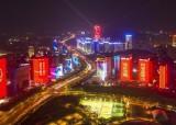 濟南:航拍泉城高樓林立披