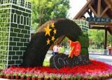 百萬鮮花扮靚植物園迎國慶